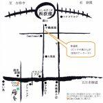 一欅庵地図2016